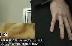 Public scat from Japan