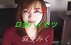 japanese girl big shit
