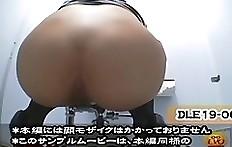 Japanese Toilet Scat Poop Piss Farting